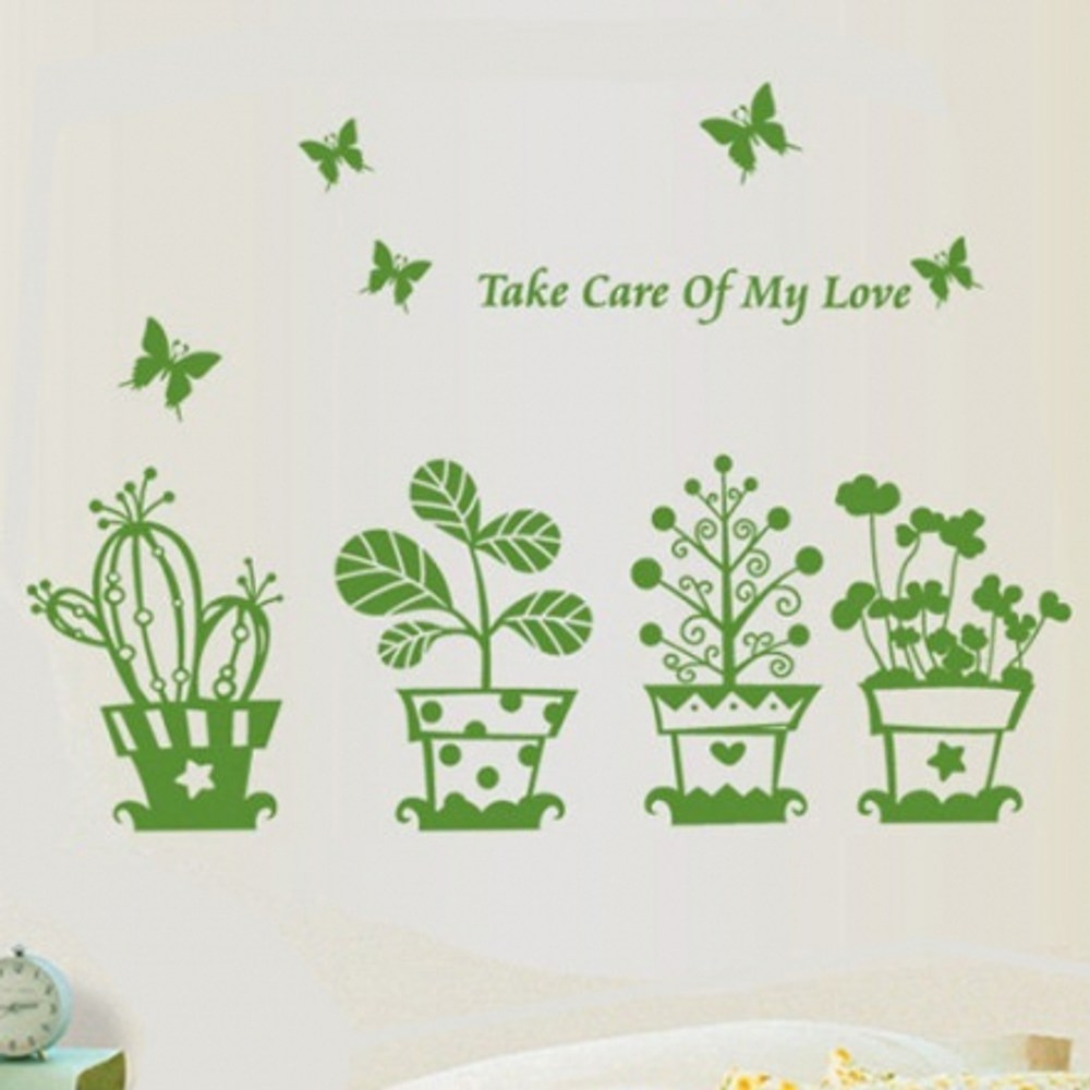 創意無痕壁貼 綠色盆栽