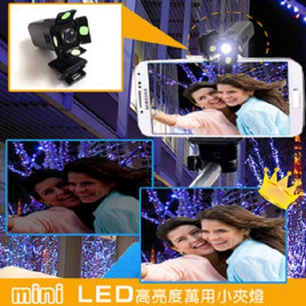 金德恩 台灣製造 mini LED單顆加大超高亮度萬用夾燈 CL108