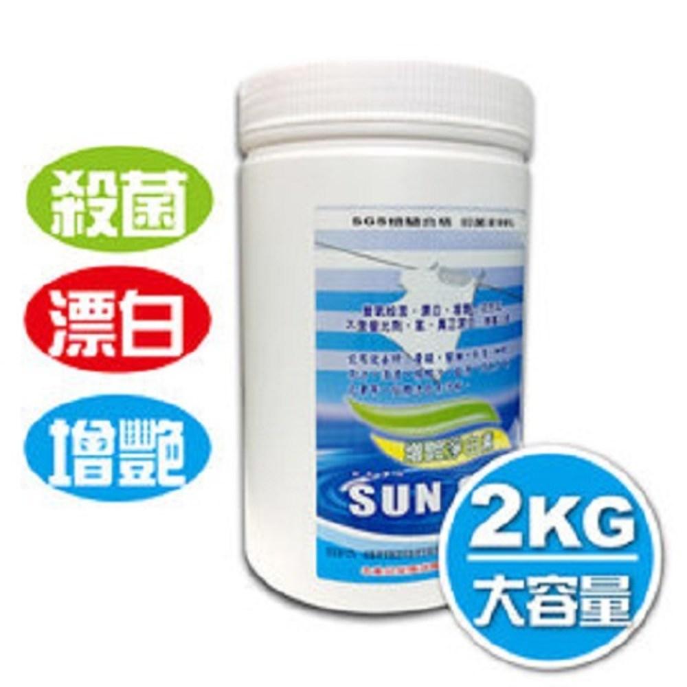 金德恩 台灣製造 重量級除垢增豔淨白酵素洗衣粉/2kg/瓶