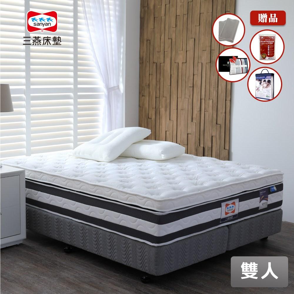 【三燕床墊】璀璨星空-記憶乳膠蜂巢式獨立筒床墊-雙人