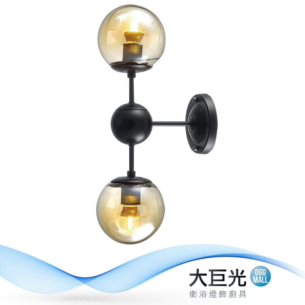 【大巨光】工業風-LED 2燈壁燈-中(ME-2463)