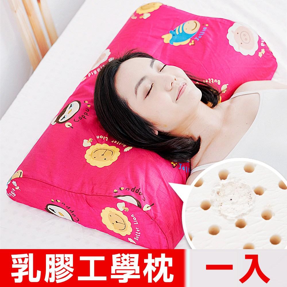 【奶油獅】同樂會系列-馬來西亞進口100%天然乳膠工學枕(莓果紅)一入