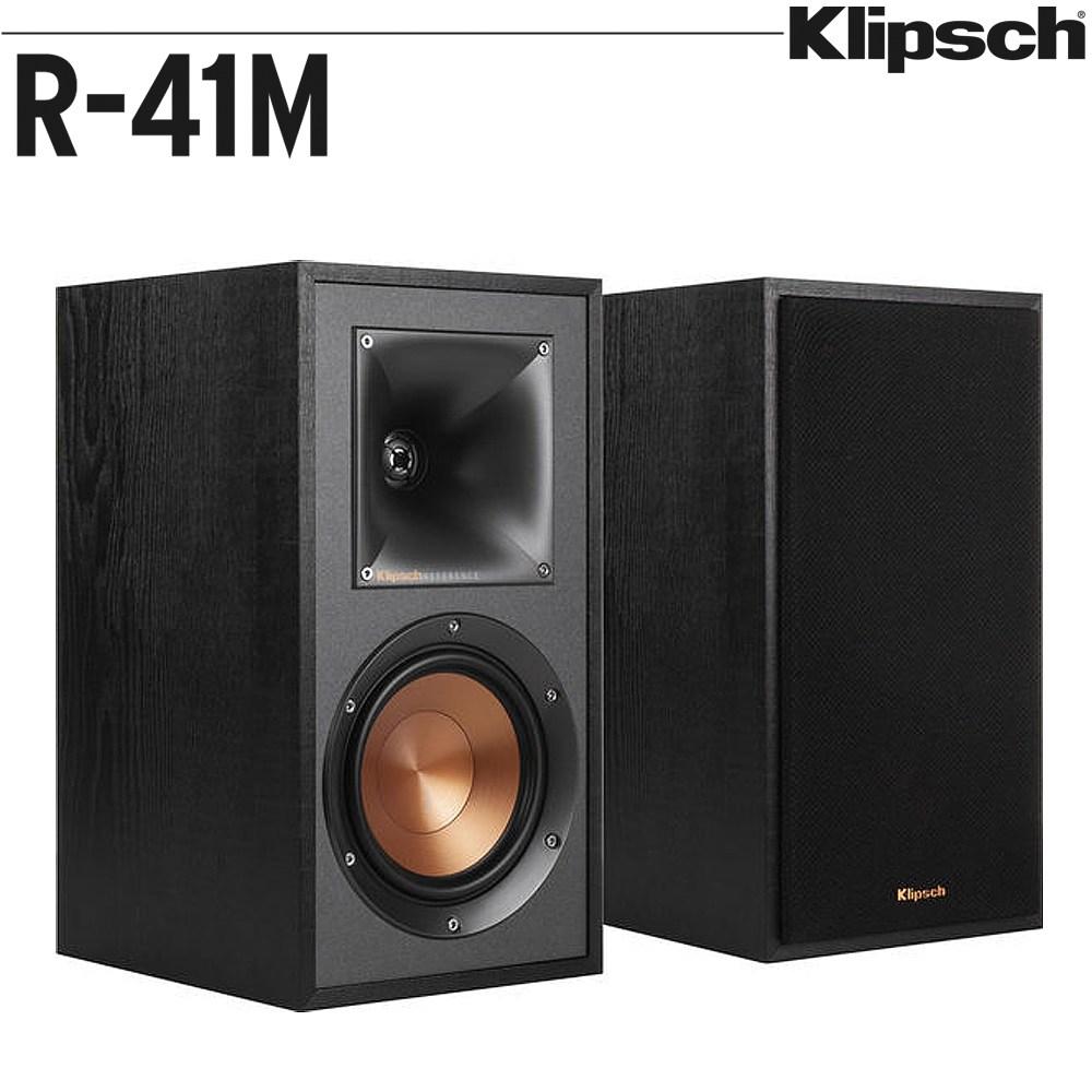 Klipsch R-41M 書架型喇叭