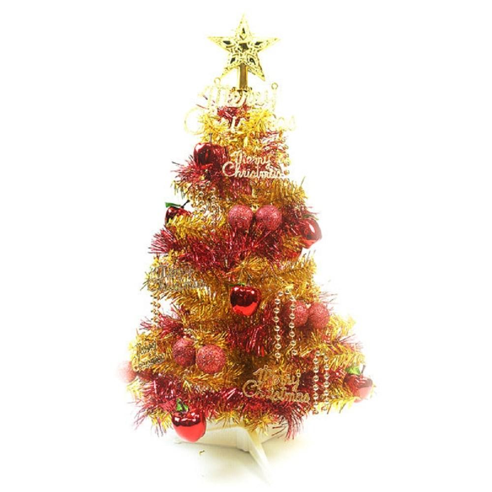 【摩達客】台灣製繽紛2尺(60cm)金色金箔聖誕樹(紅蘋果純金色系/不含燈)本島免運