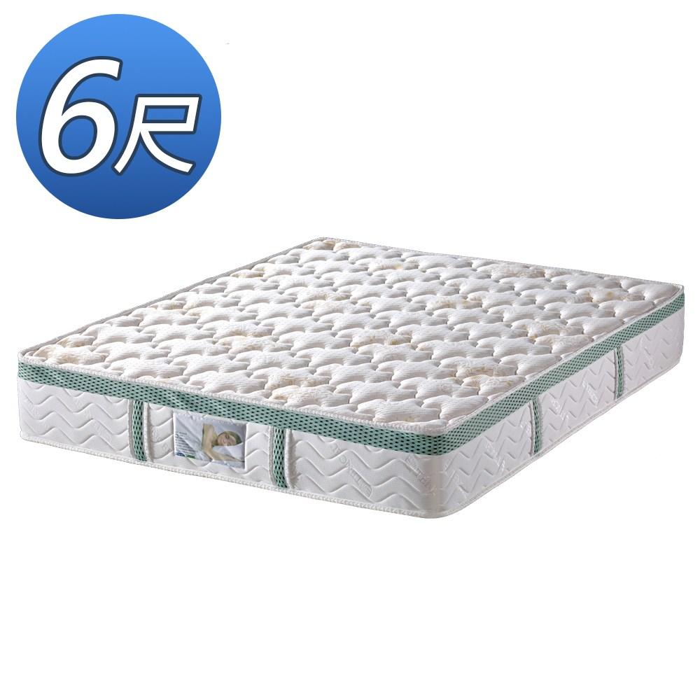 顛覆設計 護邊強化三線乳膠封邊獨立筒床墊-雙人加大6尺