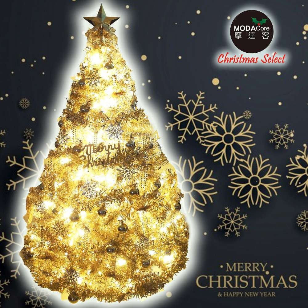 摩達客6尺豪華氣質霧金系聖誕樹(金色系配件組)+100燈LED燈暖白光2串(附IC控制器)