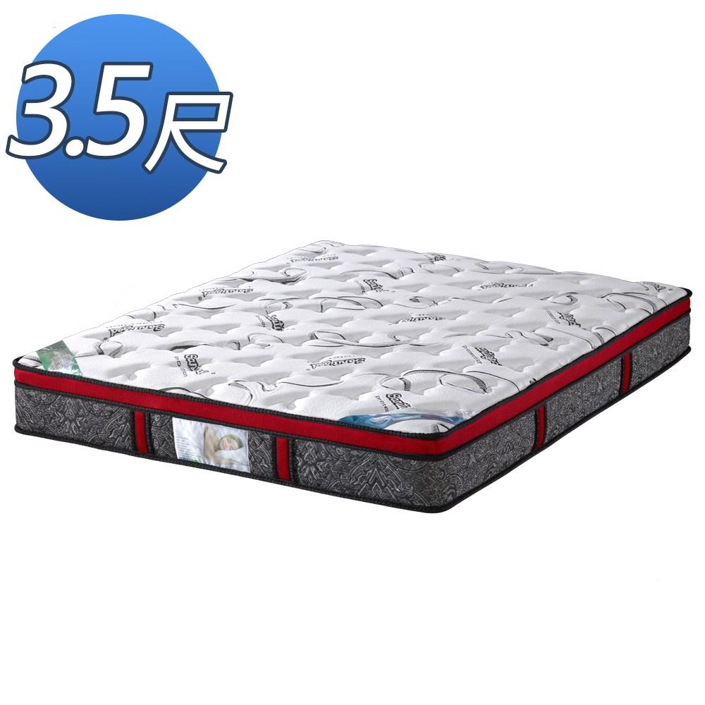 顛覆設計 護邊強化二線封邊硬式獨立筒床墊-單人加大3.5尺