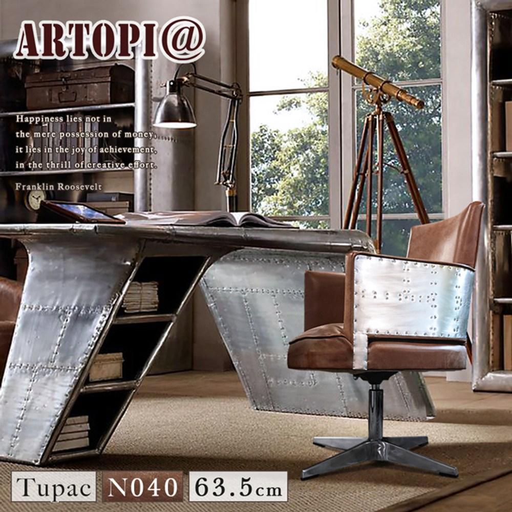 【ARTOPI】Tupac圖帕克牛皮單椅