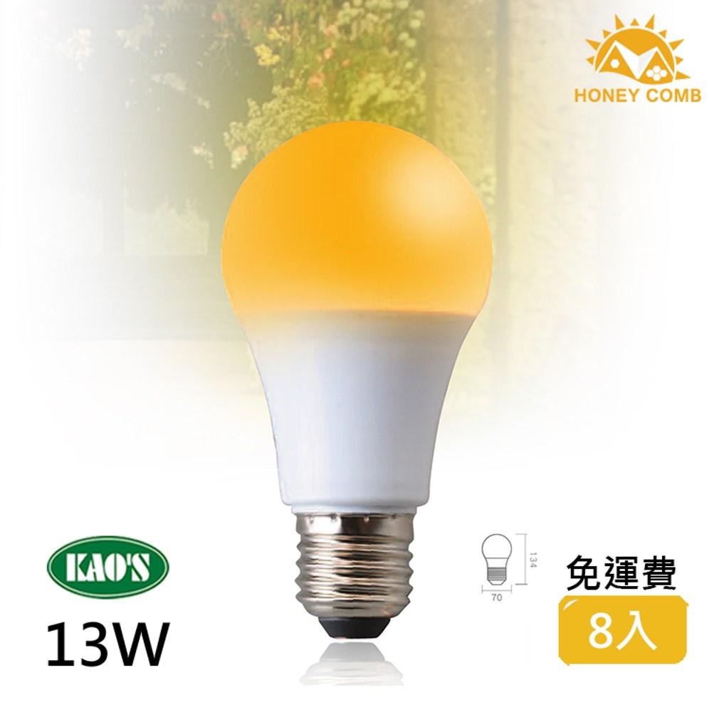 HONEY COMB LED 13W驅蚊燈泡 8入一組