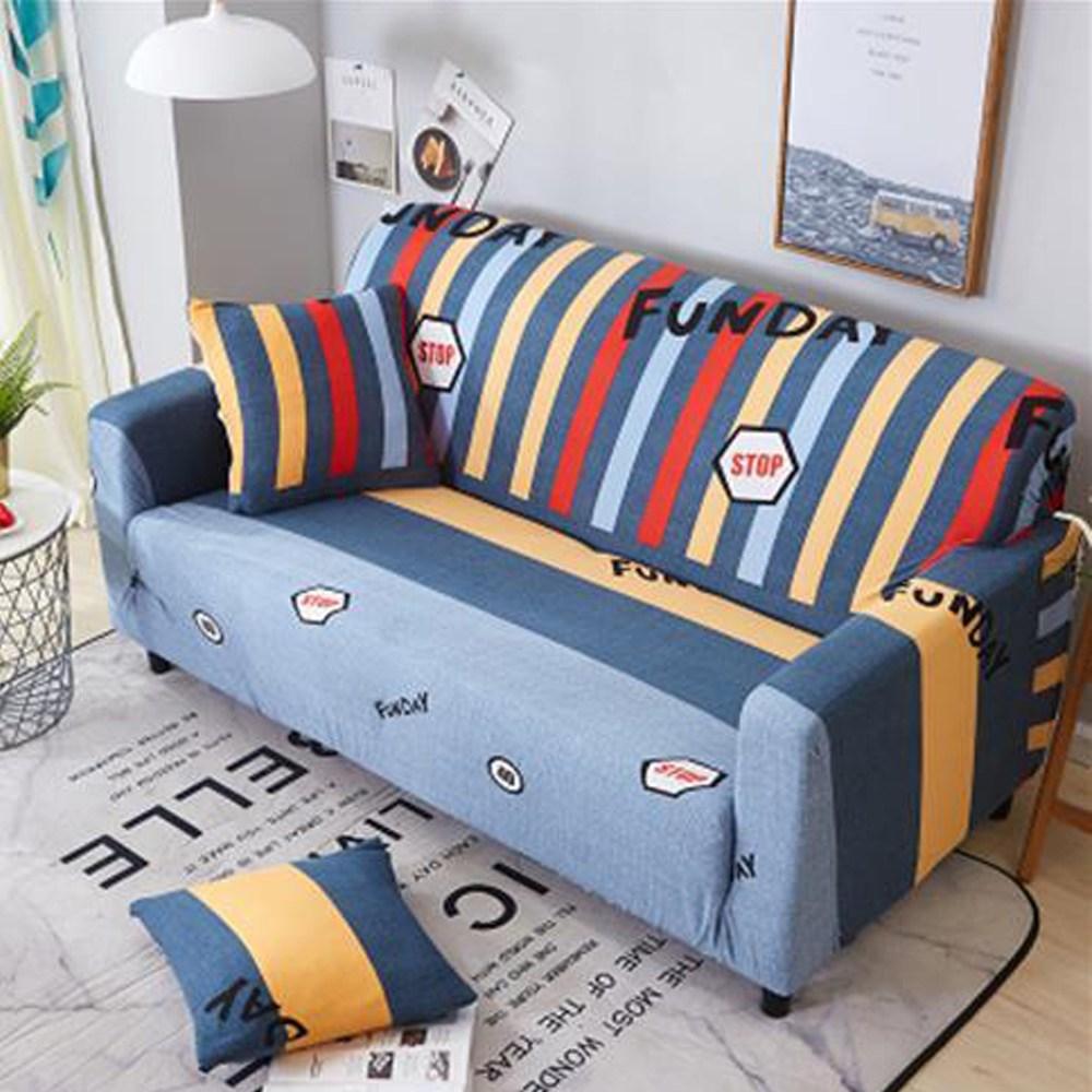 【歐卓拉】同樂會沙發套-2人