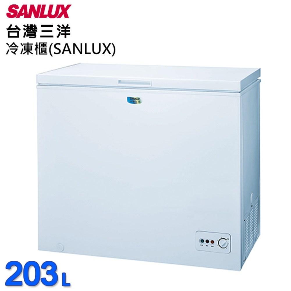 台灣三洋203L掀蓋式冷凍櫃 SCF-203M~含拆箱定位