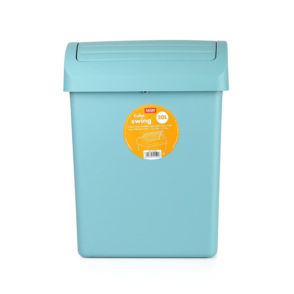 西班牙TATAY轉蓋垃圾桶20L-藍