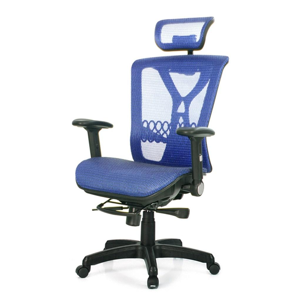 GXG 高背全網 電腦椅  (摺疊扶手) TW-094 EA1#訂購備註顏色
