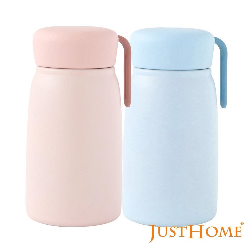 Just Home風格小巧304不鏽鋼輕量保溫瓶350ml(2入組)淡粉+淡藍