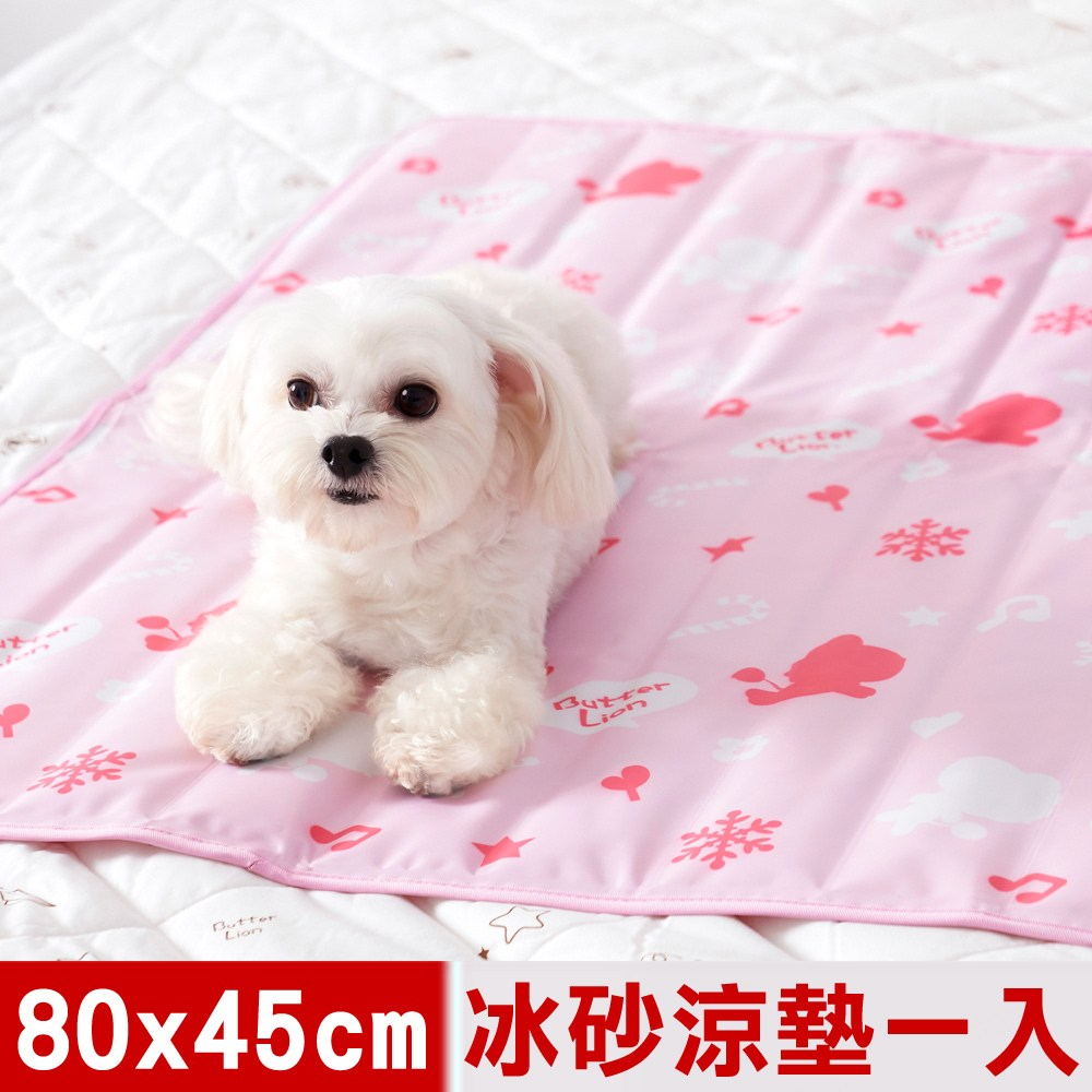 【奶油獅】雪花樂園-長效型冰砂冰涼墊/中寵物涼墊80x45cm粉色一入