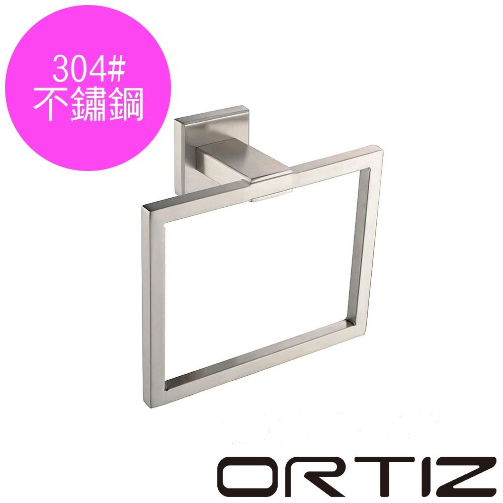 【ORTIZ】方形手巾環(304#不鏽鋼、髮絲紋)
