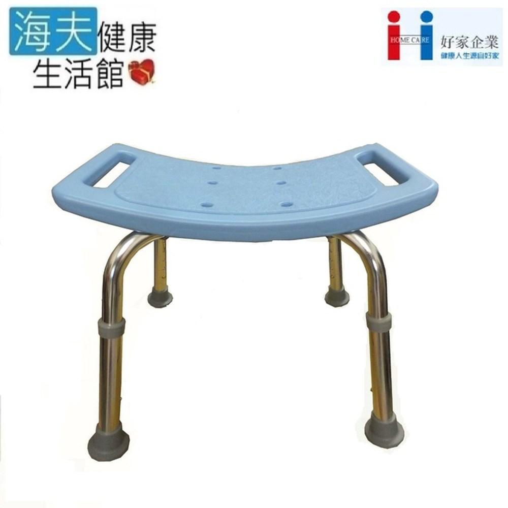 好家機械椅(未滅菌)【海夫】鋁合金 無背 塑墊 洗澡椅(A201)藍色
