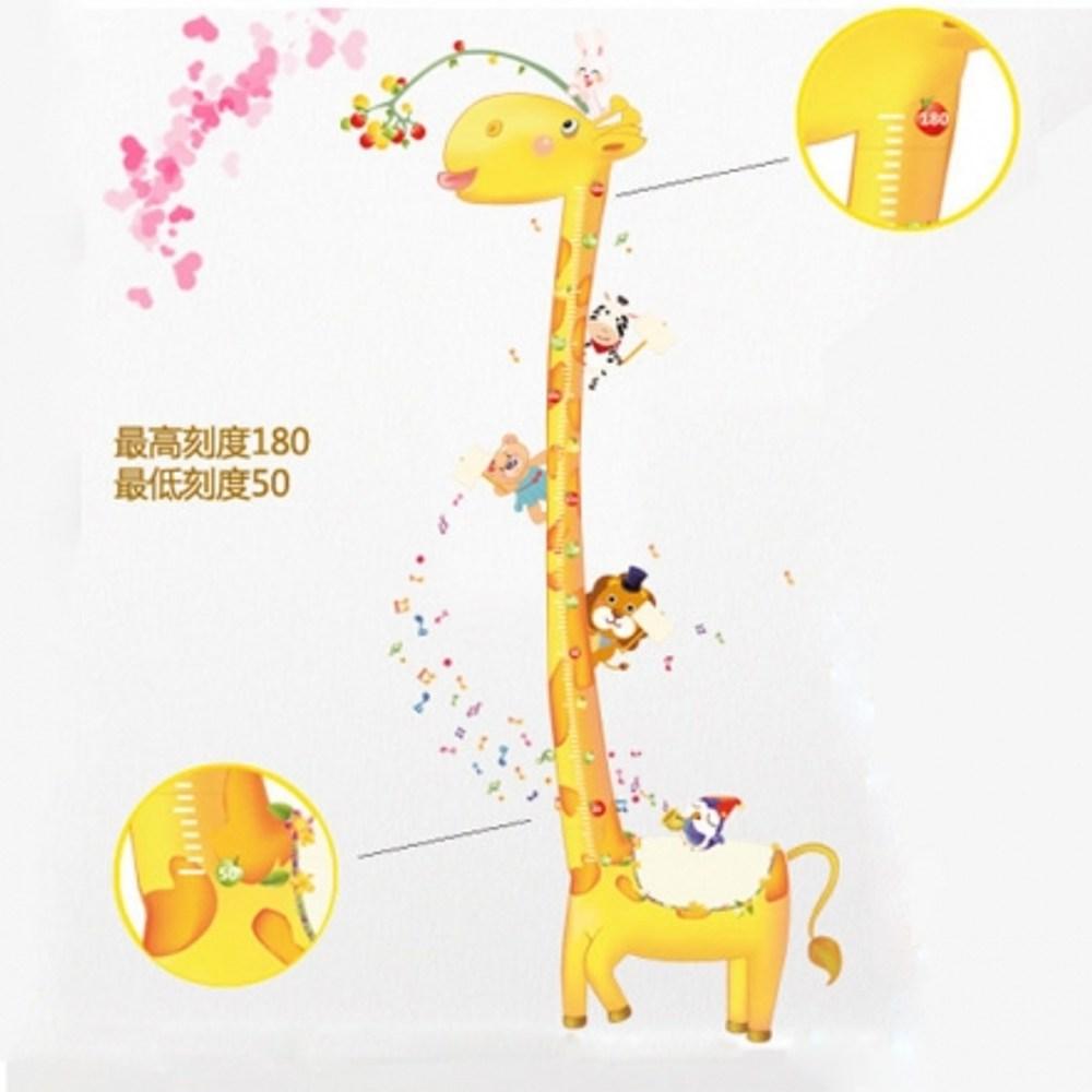 創意無痕身高尺壁貼 手繪長頸鹿身高尺 60x90cm
