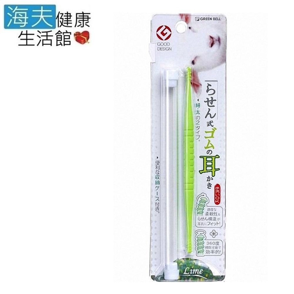 【海夫】日本GB綠鐘 匠之技 ABS 旋轉耳拔 雙包裝(G-333)