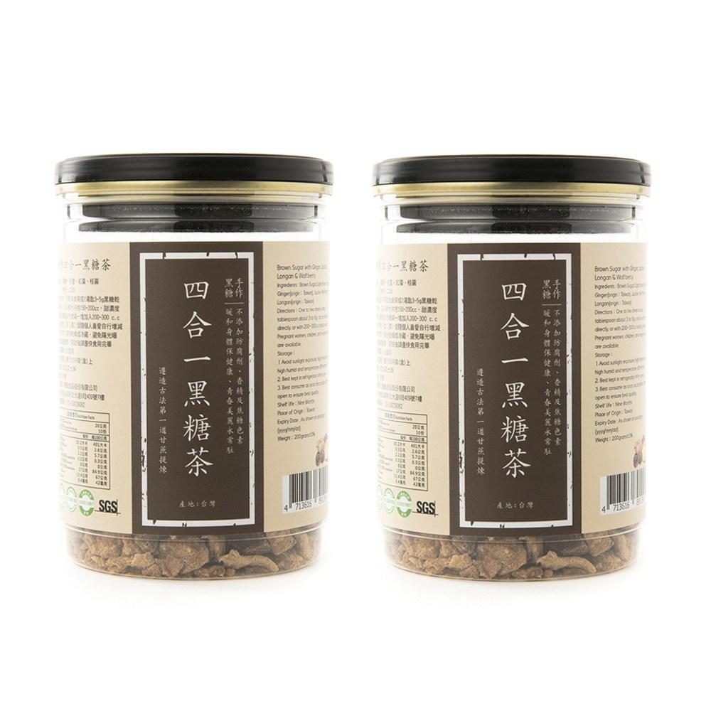 (組)手作四合一黑糖茶200g(紅棗桂圓薑母) 2入組