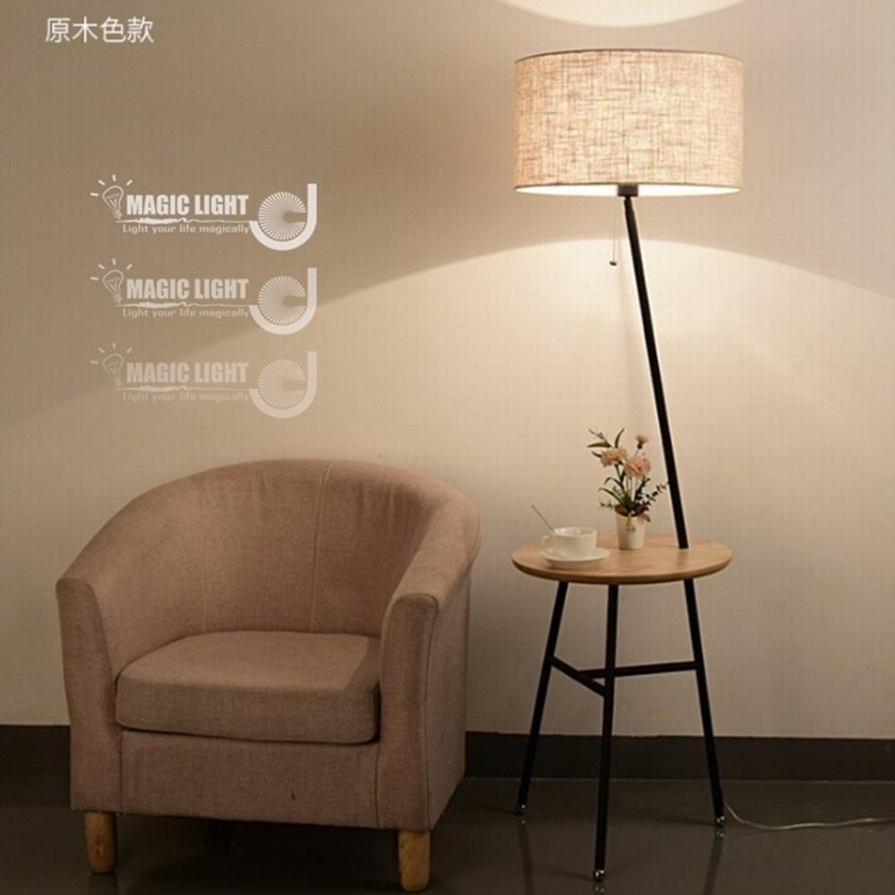 【光的魔法師】原木色 桌面落地燈