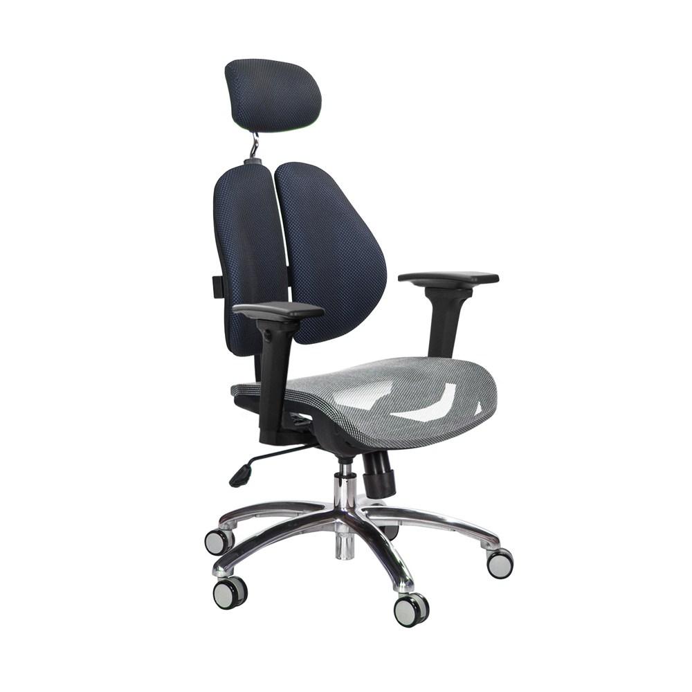 GXG 高背網座 雙背椅(鋁腳/3D升降扶手)TW-2802LUA9訂購後備註顏色