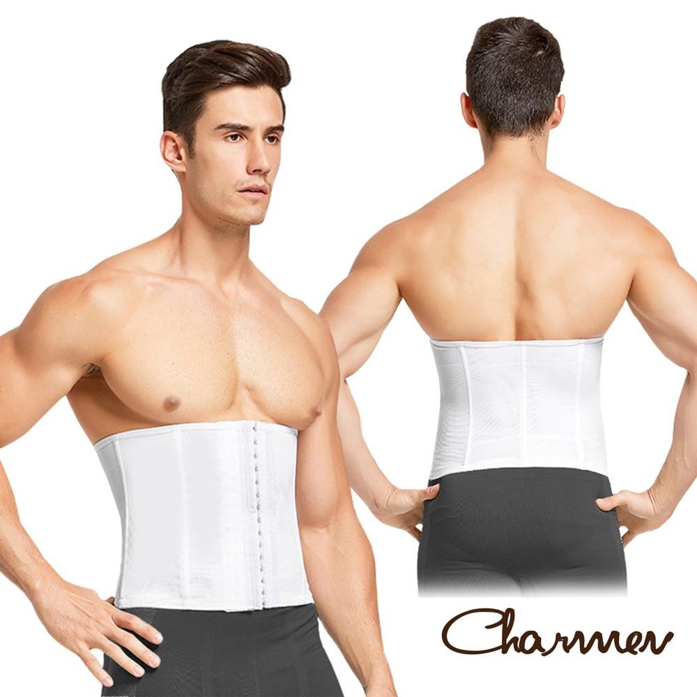 Charmen 可調式三段排扣收腹塑腰帶 束腰套 男性塑身 白色M