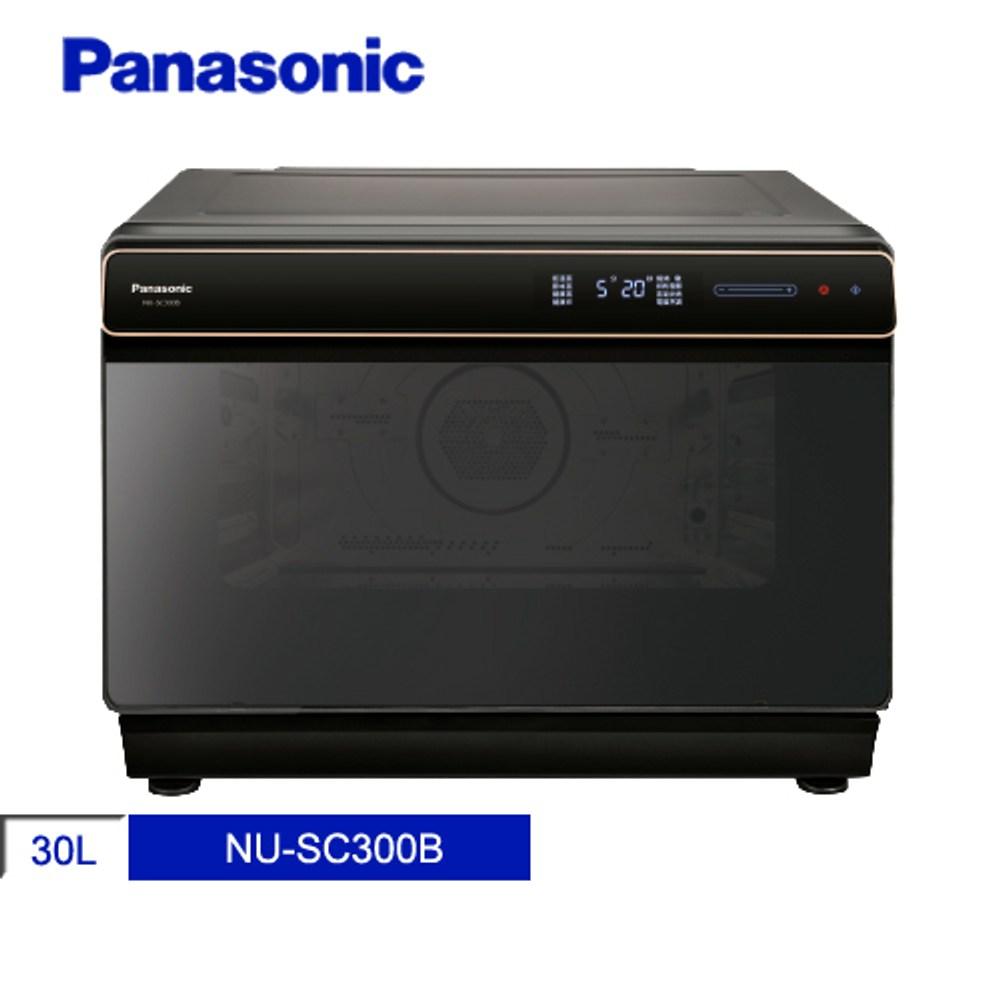 【感恩季】Panasonic國際牌 30L 蒸氣烘烤爐 NU-SC300B