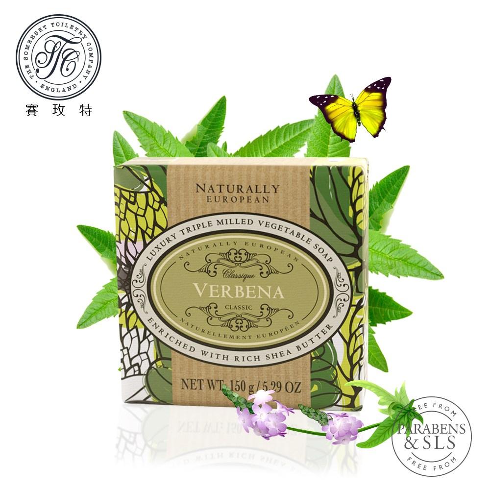 英國賽玫特自然歐洲乳油木香皂150g -馬鞭草X3