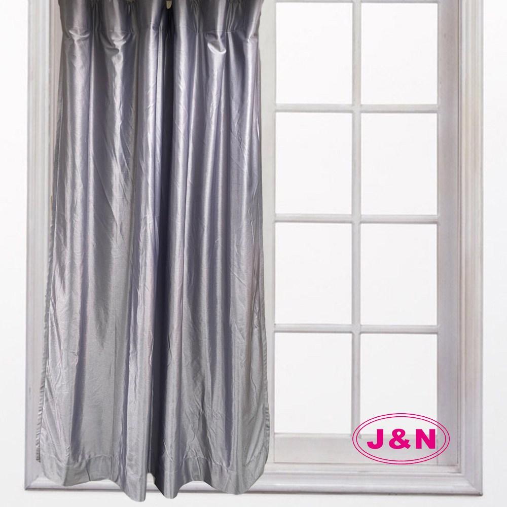 【J&N】莉琪雙層遮光拉摺窗簾-紫色(270*230cm)紫色