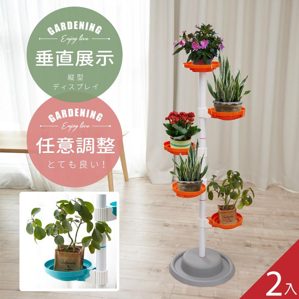 【Abans】居家新型專利360度旋轉活動式盆栽架/收納架(橘色2入)