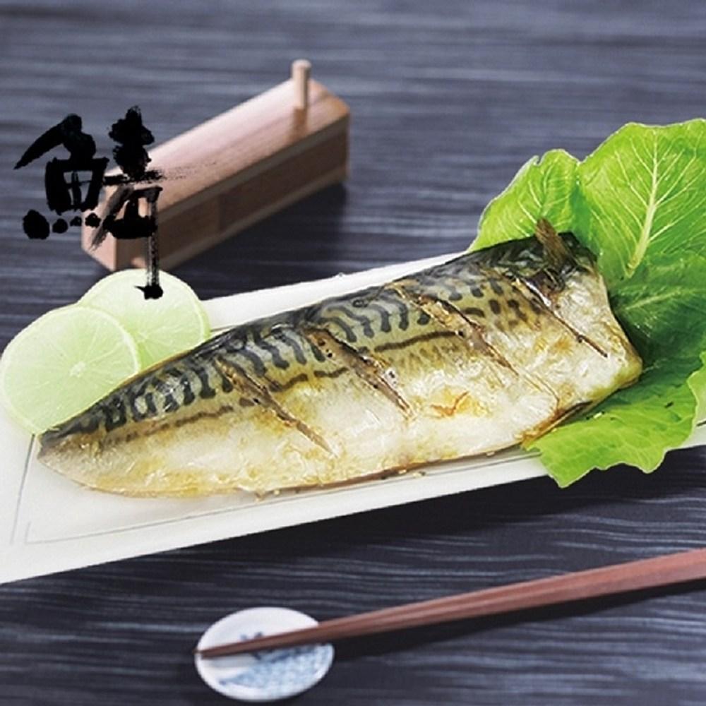 老爸ㄟ廚房.挪威薄鹽鯖魚(140-170g/片,共六片)