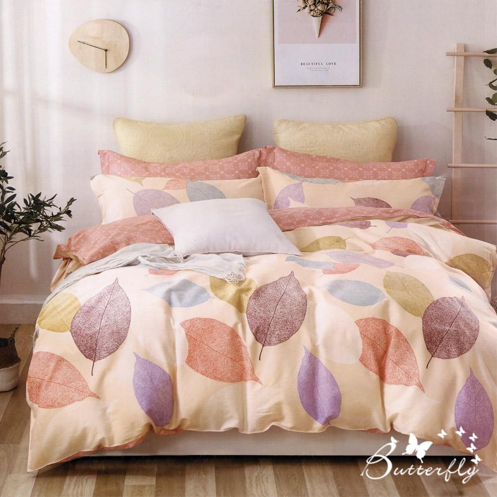 BUTTERFLY-台製純棉三件式枕套床包組-葉韻(特大)