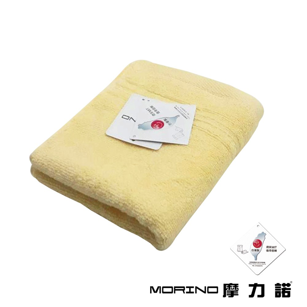 MORINO飯店級素色緞條毛巾2件組-黃色