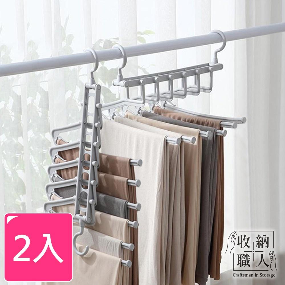 【收納職人】日式簡約多功能伸縮折疊魔術褲架/多層衣架/收納掛架_2入
