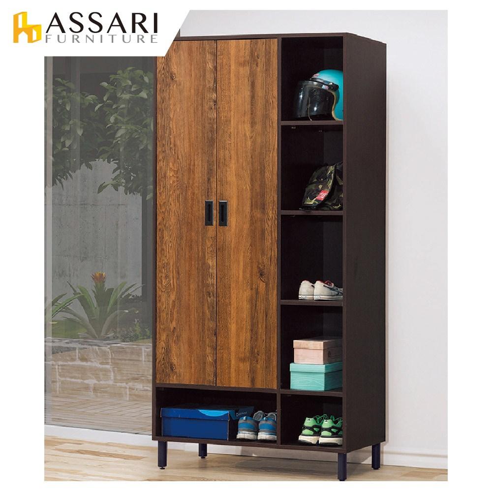 ASSARI-卡斯特樟木色3尺高鞋櫃(寬90x深39x高182cm)