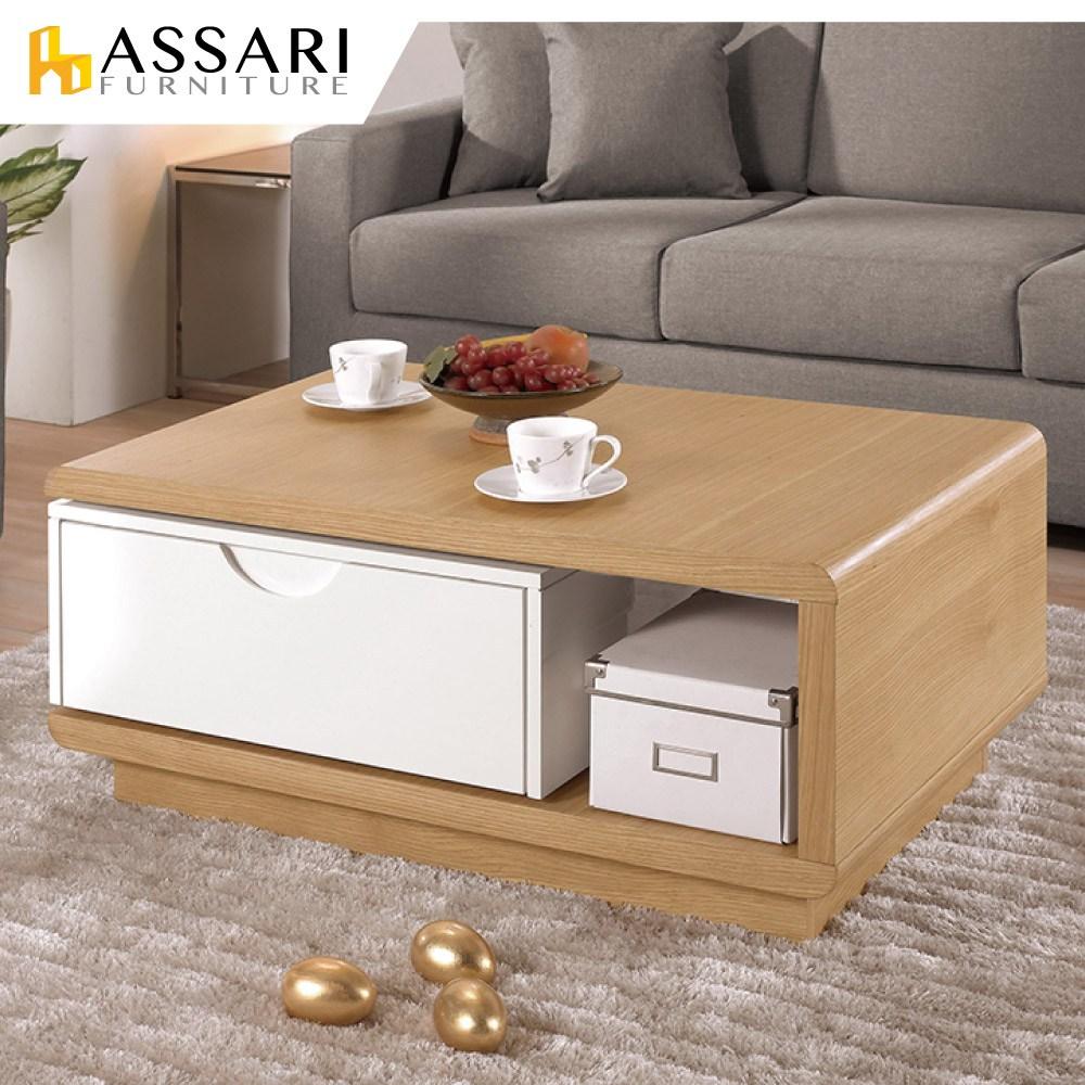 ASSARI-普斯旋轉大茶几(寬90x深60x高40cm)