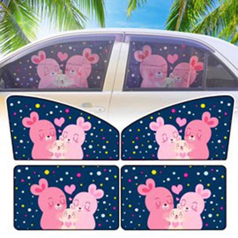 磁吸式簡便汽車遮陽簾-粉兔全窗4片