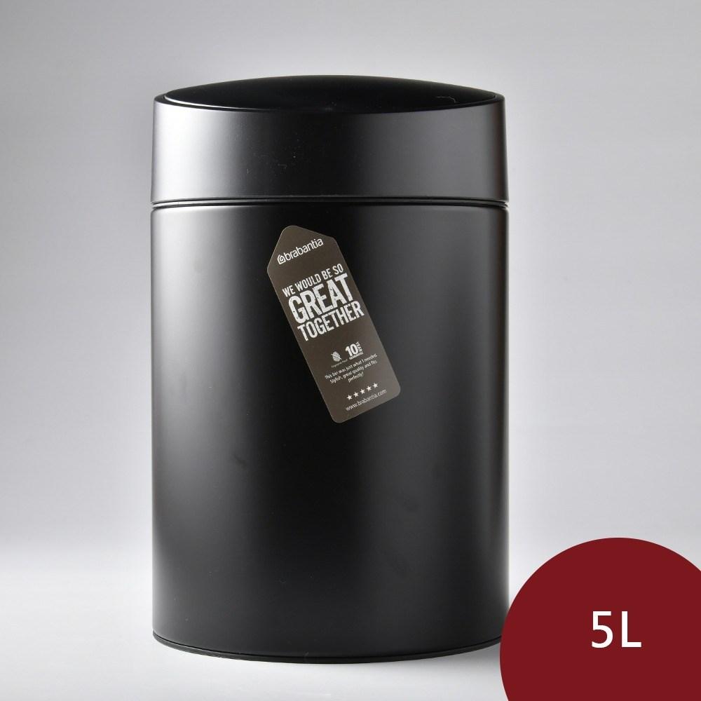 Brabantia 滑動式可壁掛垃圾桶 5L 黑色