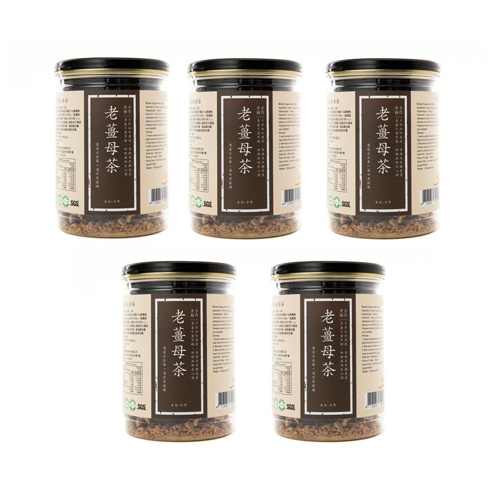 (組)手作老薑母黑糖茶200g 5入組