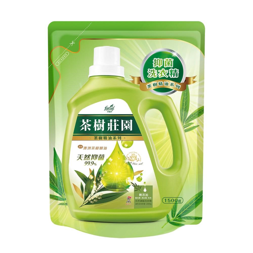 茶樹莊園-茶樹天然濃縮抗菌洗衣精補充包1500g