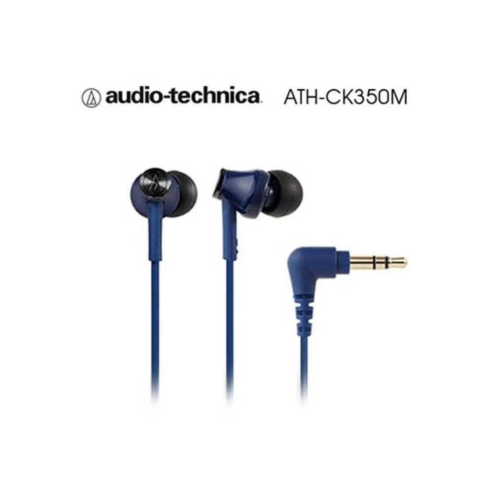 鐵三角 ATH-CK350M 藍色 光澤耀眼十色 高音質聆聽