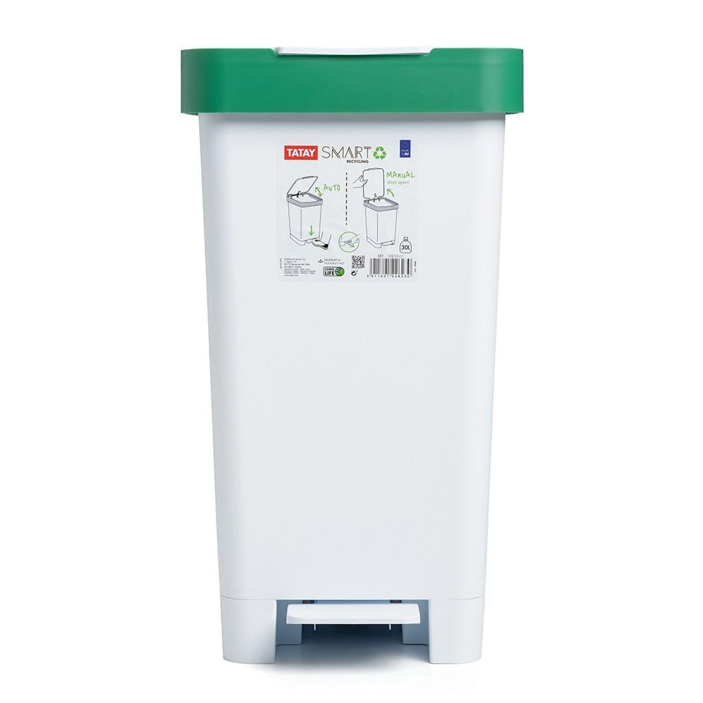 西班牙TATAY分類垃圾桶25L-綠