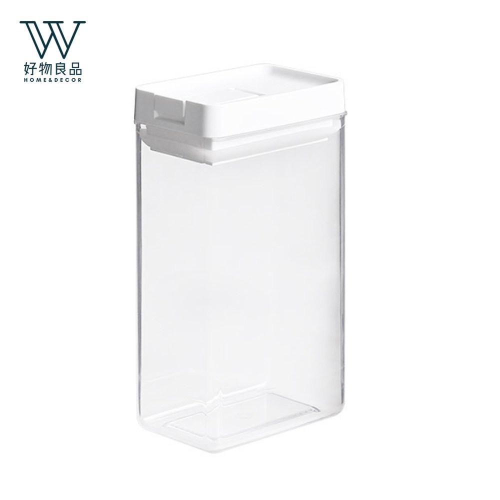【好物良品】廚房日式食品密封罐防潮收納盒五穀儲物罐密封罐_1100ML1100ML