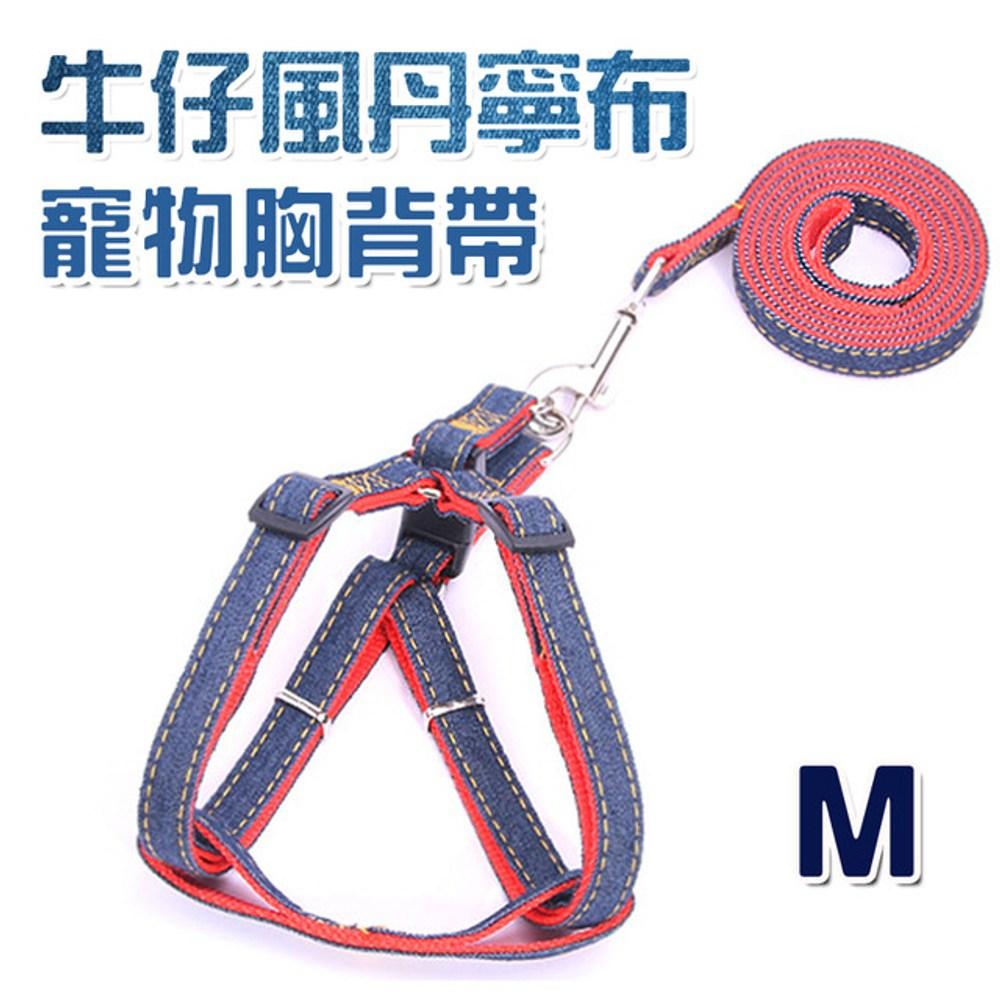 牛仔風丹寧布寵物胸背帶(M-紅)