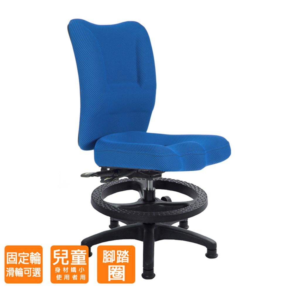 GXG 兒童電腦椅 (無扶手/腳踏圈) 型號007 NHK#訂購備註顏色