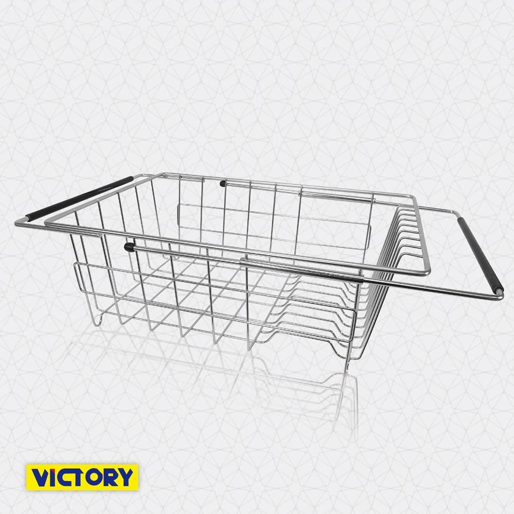 【VICTORY】不鏽鋼大容量伸縮碗盤瀝水架 #1132005