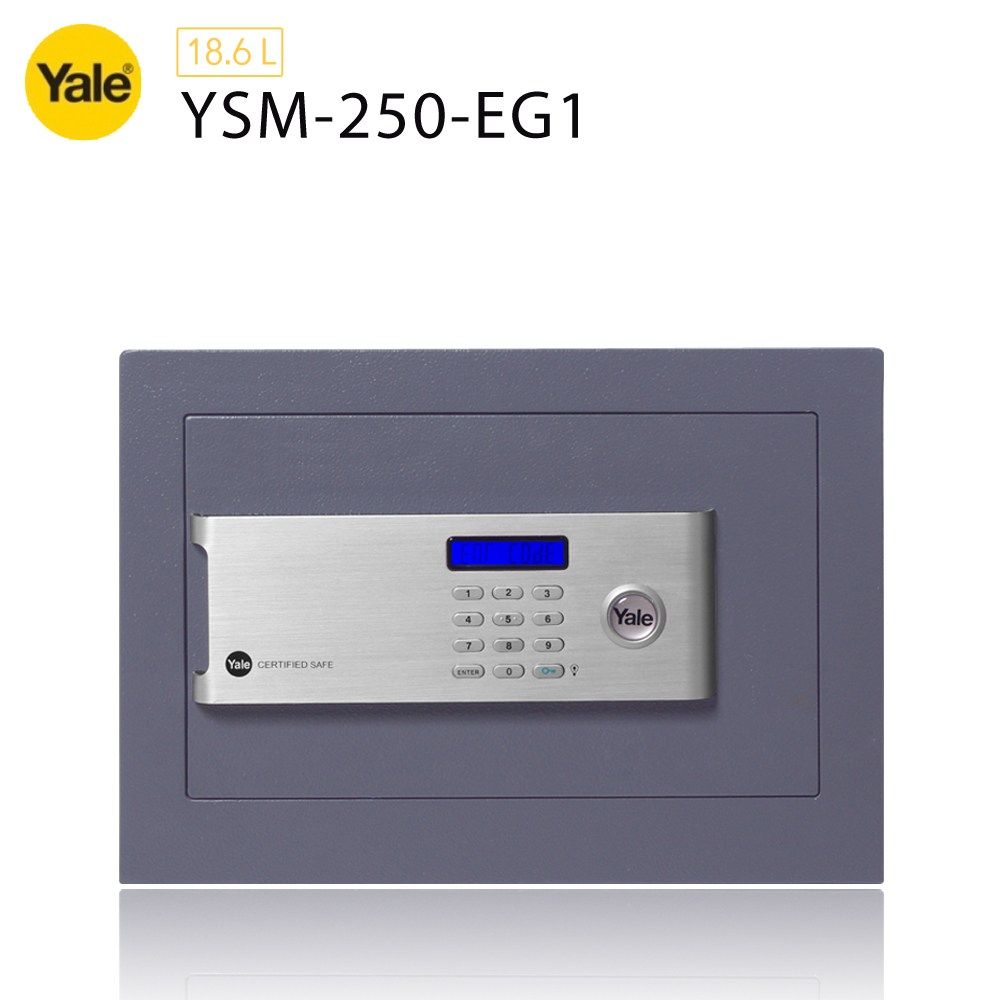 耶魯Yale保險箱(YSM-250-EG1)