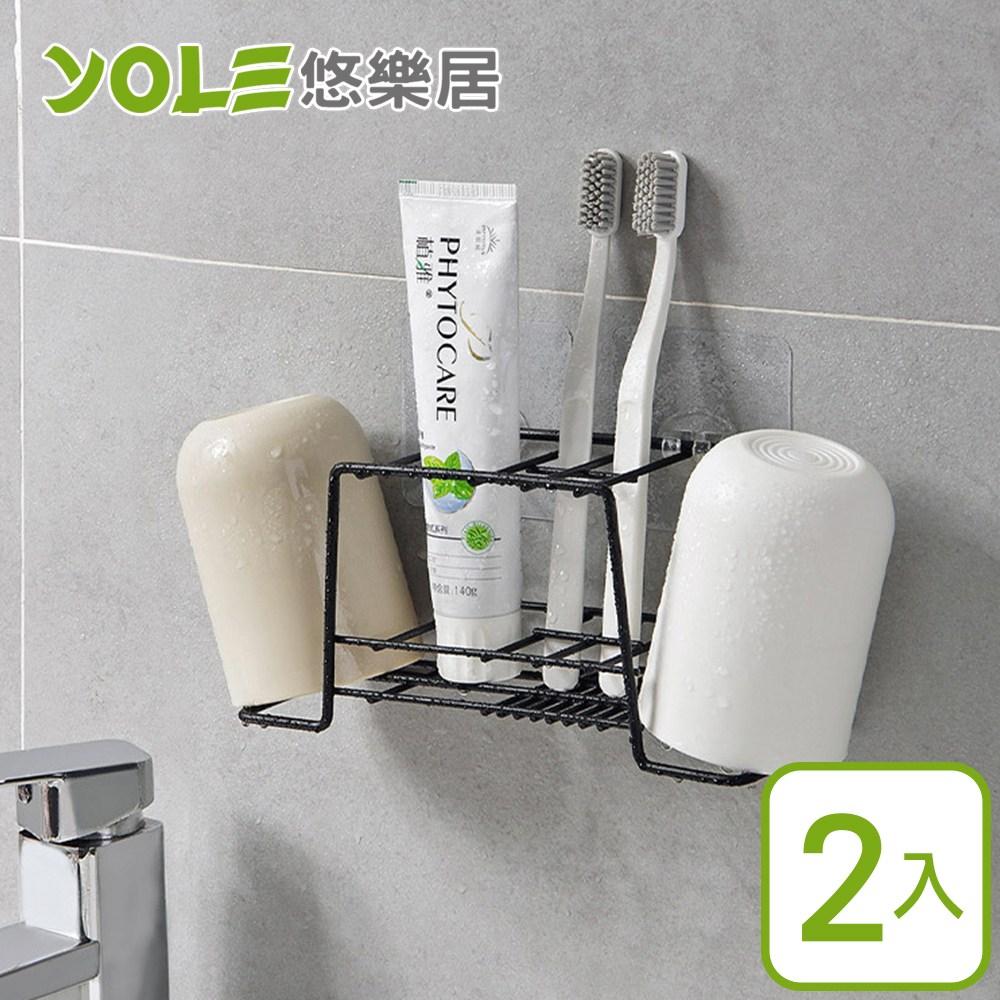 【YOLE悠樂居】日式無痕貼漱洗牙刷杯架-黑(2入)#1425058