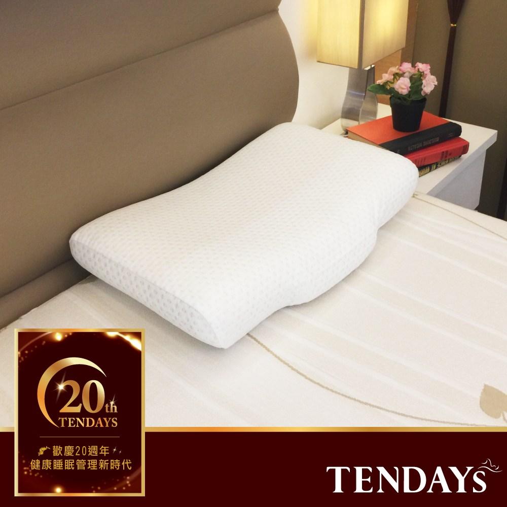 【TENDAYS】週年限定舒適枕(紀念20特仕款)
